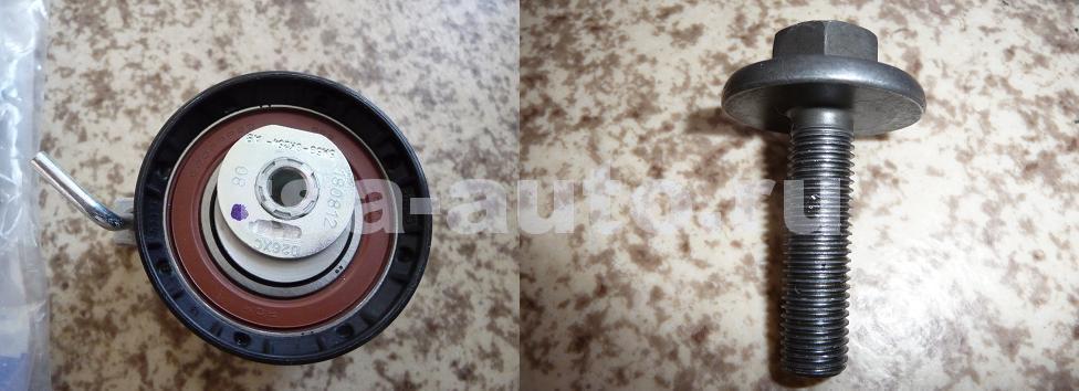 Ролик-натяжитель форд 1376164, болт КВ 1406755 M12x44,5 мм