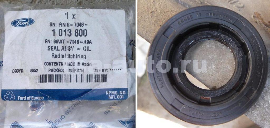 Сальник первичного вала КПП IB5 Ford 1 013 800