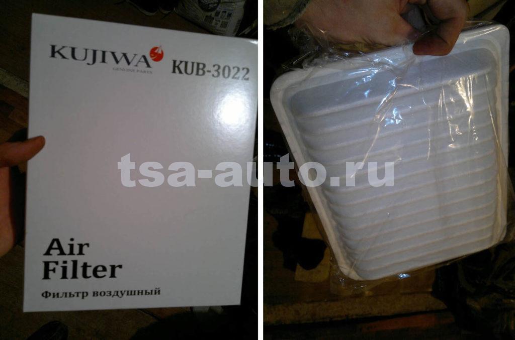kujiwa KUB3022 для MITSUBISHI ASX