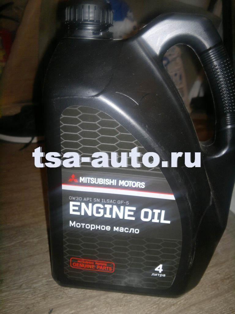 MZ320754 масло