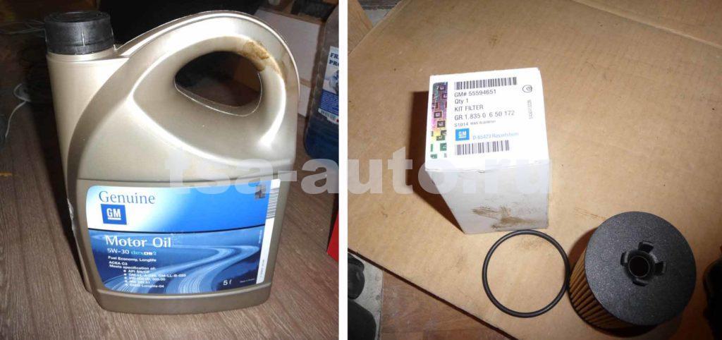 масло GM dexos2 5w30, 1942003. Масляный фильтр GM 55594651 Опель Астра j