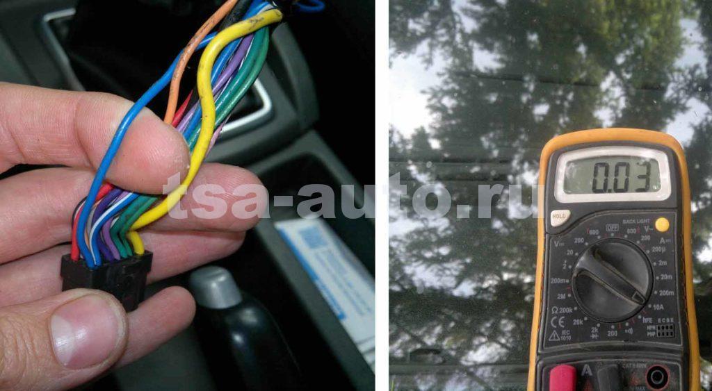 провод Power Antenna Lead магнитолы Alpine Форд Фокус 2