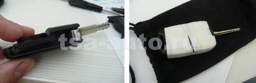 склейка ключа Киа Рио (Церато)